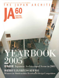 JA 60 WINTER, 2006