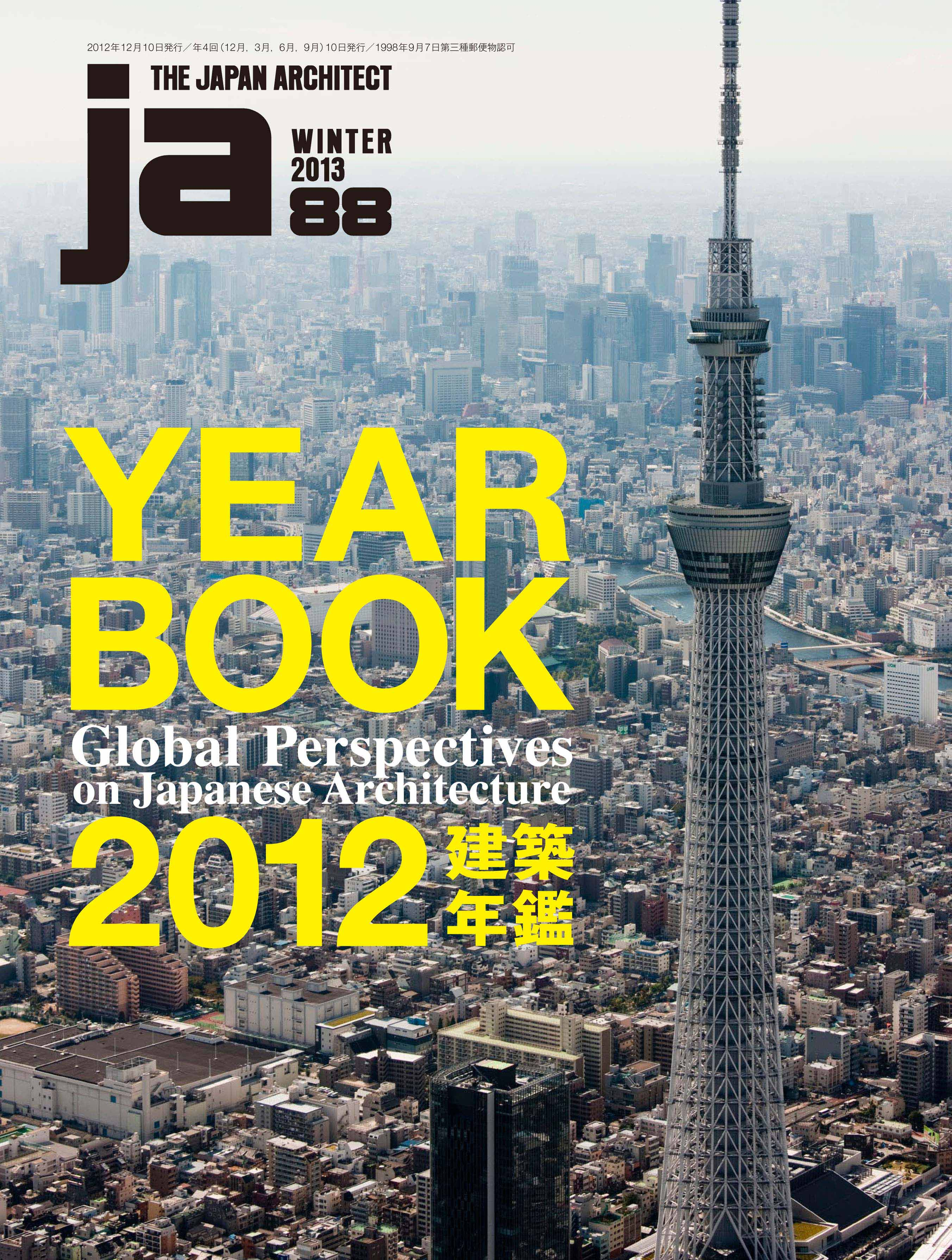 JA 88 WINTER, 2012 Global Perspectives on Japanese Architecture