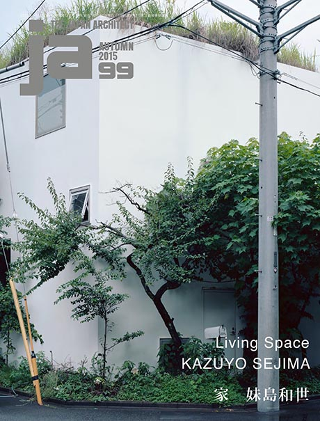 JA99 AUTUMN, 2015 Living Space KAZUYO SEJIMA