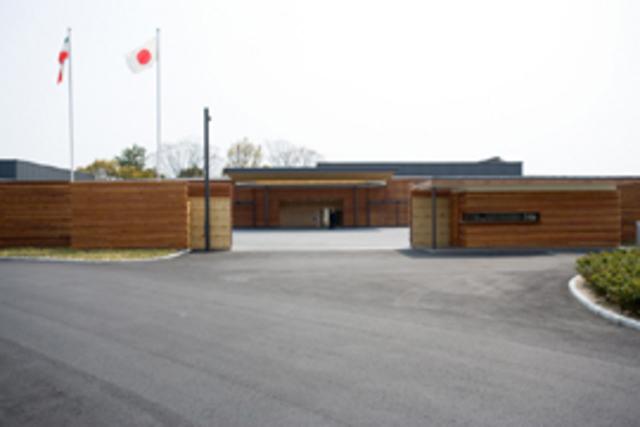 2005年日本国際博覧会 愛・地球博  2005年日本国際博覧会 愛・地球博迎賓館・レセプション