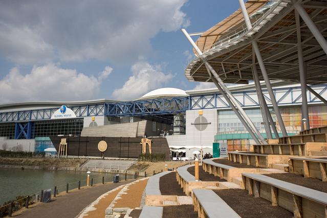 2005年日本国際博覧会 愛・地球博  2005年日本国際博覧会 愛・地球博グローバル・ハウス